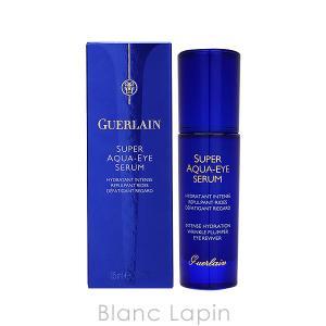 ゲラン GUERLAIN スーパーアクアアイセロム 15ml [609716]|blanc-lapin