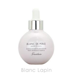 ゲラン GUERLAIN ペルルブランホワイトニングエッセンスR 30ml [611856]【決算セール】|blanc-lapin