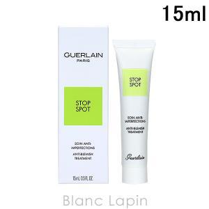 ゲラン GUERLAIN スポッツトリートメント 15ml [612242] blanc-lapin
