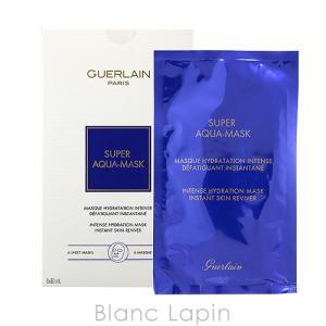 【箱・外装不良】ゲラン GUERLAIN スーパーアクアシートマスク 30mlx6 [615458]【アウトレットキャンペーン】|blanc-lapin