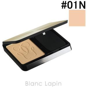 ゲラン GUERLAIN ランジュリードポーコンパクトマットアライブ #01N 8.5g [425873]【メール便可】|blanc-lapin