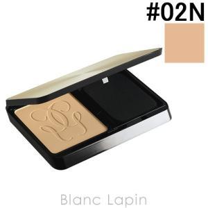 ゲラン GUERLAIN ランジュリードポーコンパクトマットアライブ #02N 8.5g [425880]【メール便可】|blanc-lapin