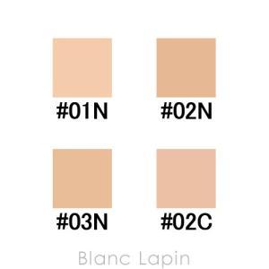 ゲラン GUERLAIN ランジュリードポーコンパクトマットアライブ #02N 8.5g [425880]【メール便可】|blanc-lapin|04