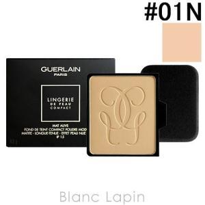【箱・外装不良】ゲラン GUERLAIN ランジュリードポーコンパクトマットアライブ レフィル #01N / 8.5g [426054]【メール便可】|blanc-lapin