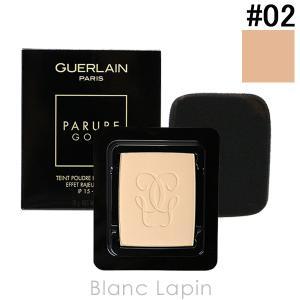 ゲラン GUERLAIN パリュールゴールドコンパクト レフィル #02 ベージュクレール 10g [420403]【メール便可】|blanc-lapin