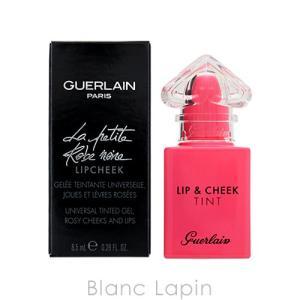 ゲラン GUERLAIN ラプティットローブノワールリップチーク 8.5ml [424067]|blanc-lapin