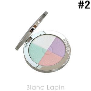 ゲラン GUERLAIN 【リニューアル】メテオリットコンパクト #2 クレール 8g [428621]【メール便可】|blanc-lapin