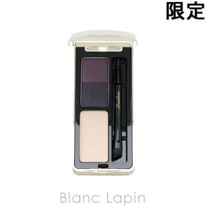 ゲラン GUERLAIN カラーアイ&ブロウキット 4g [429369]【メール便可】|blanc-lapin