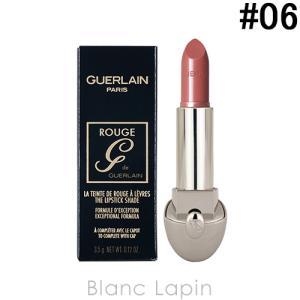 ゲラン GUERLAIN ルージュジェ リフィル #06 3.5g [426764]【メール便可】|blanc-lapin