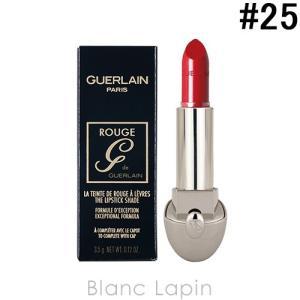 ゲラン GUERLAIN ルージュジェ リフィル #25 3.5g [426665]【メール便可】【ウィークリーセール】|blanc-lapin