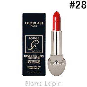 ゲラン GUERLAIN ルージュジェ リフィル #28 3.5g [426719]【メール便可】【ウィークリーセール】|blanc-lapin