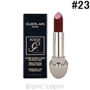 ゲラン GUERLAIN ルージュジェ リフィル #23 3.5g [426696]【メール便可】【ウィークリーセール】|blanc-lapin