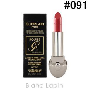 ゲラン GUERLAIN ルージュジェ リフィル #091 / 3.5g [428942]【メール便可】|blanc-lapin