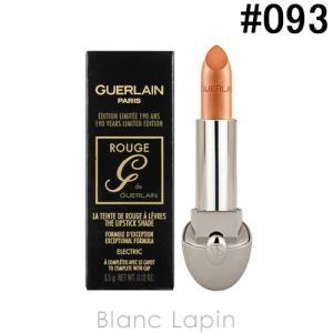 ゲラン GUERLAIN ルージュジェ リフィル #093 / 3.5g [428966]【メール便可】|blanc-lapin