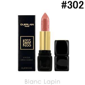 ゲラン GUERLAIN キスキス #302 ロマンティック キス 3.5g [430273]【メール便可】|blanc-lapin