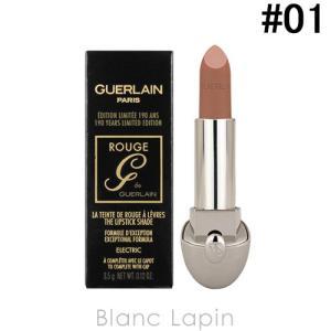 ゲラン GUERLAIN ルージュジェ リフィル #01 / 3.5g [427488]【メール便可】|blanc-lapin