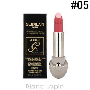 ゲラン GUERLAIN ルージュジェ リフィル #05 / 3.5g [430150]【メール便可】|blanc-lapin