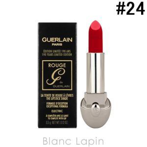 ゲラン GUERLAIN ルージュジェ リフィル #24 / 3.5g [427440]【メール便可】|blanc-lapin