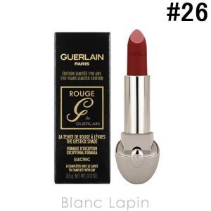 ゲラン GUERLAIN ルージュジェ リフィル #26 / 3.5g [427457]【メール便可】|blanc-lapin