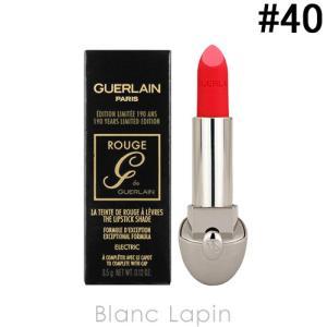 ゲラン GUERLAIN ルージュジェ リフィル #40 / 3.5g [427471]【メール便可】|blanc-lapin