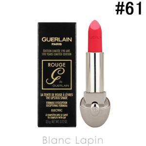 ゲラン GUERLAIN ルージュジェ リフィル #61 / 3.5g [427464]【メール便可】|blanc-lapin