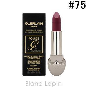 ゲラン GUERLAIN ルージュジェ リフィル #75 / 3.5g [427501]【メール便可】|blanc-lapin