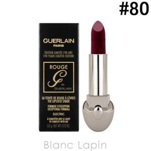 ゲラン GUERLAIN ルージュジェ リフィル #80 / 3.5g [430181]【メール便可】|blanc-lapin