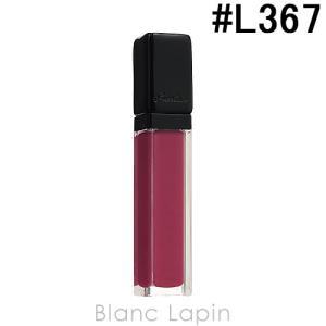 ゲラン GUERLAIN キスキスリクィッド #L367 アリューリング マット 5.8ml [429420]【メール便可】|blanc-lapin