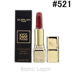 ゲラン GUERLAIN キスキス #521 レッド ジュエル 3.5g [429918]【メール便可】|blanc-lapin