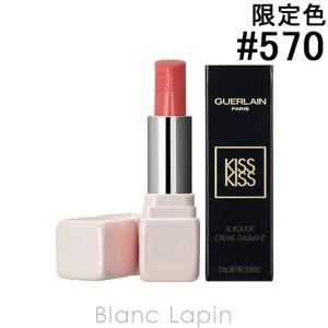 ゲラン GUERLAIN キスキス #570 KK CORAL 2.8g [426511]【メール便可】 blanc-lapin