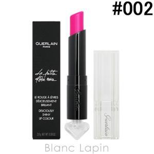 ゲラン GUERLAIN ラプティットローブノワールリップ #002 ピンク タイ 2.8g [421516]【メール便可】|blanc-lapin
