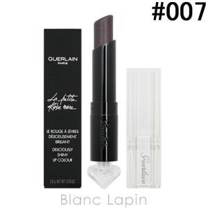 ゲラン GUERLAIN ラプティットローブノワールリップ #007 ブラック パーフェクト 2.8g [421400]【メール便可】|blanc-lapin