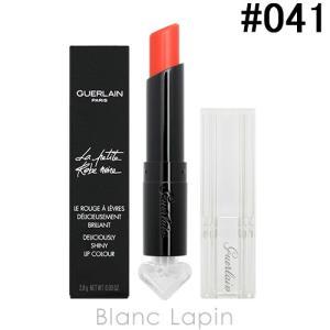 ゲラン GUERLAIN ラプティットローブノワールリップ #041 サン-ツイン-セット 2.8g [421431]【メール便可】|blanc-lapin