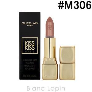 ゲラン GUERLAIN キスキスマット #M306 カリエンテ ベージュ 3.5g [424449]【メール便可】 blanc-lapin