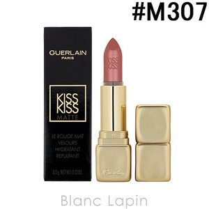 ゲラン GUERLAIN キスキスマット #M307 クレイジー ヌード 3.5g [424456]【メール便可】 blanc-lapin