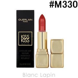 ゲラン GUERLAIN キスキスマット #M330 スパイシー バーガンディ 3.5g [424401]【メール便可】 blanc-lapin