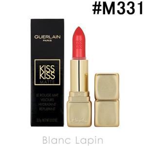 ゲラン GUERLAIN キスキスマット #M331 チリ レッド 3.5g [424418]【メール便可】 blanc-lapin