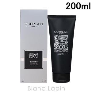 ゲラン GUERLAIN ロムイデアルシャワージェル 200ml [301870]|blanc-lapin