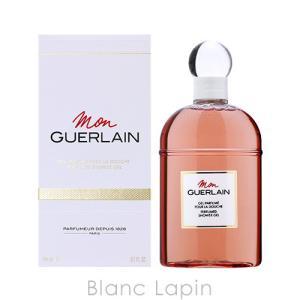 ゲラン GUERLAIN モンゲランシャワージェル 200ml [131439]
