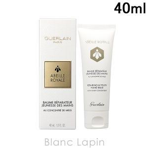 ゲラン GUERLAIN アベイユロイヤルハンドバーム 40ml [616554]【hawks202110】 blanc-lapin