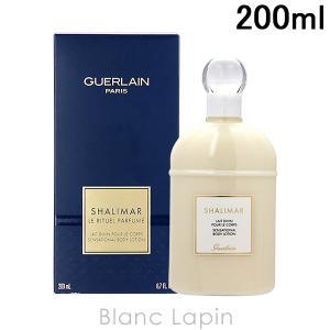 ゲラン GUERLAIN シャリマーボディローション 200ml [642027]【hawks202110】 blanc-lapin