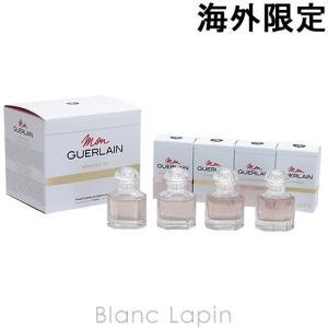ゲラン GUERLAIN モンゲランミニチュアコレクション 5mlx4 [133884]|blanc-lapin