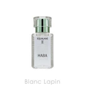 ハーバー HABA スクワランII 30ml [100200] blanc-lapin