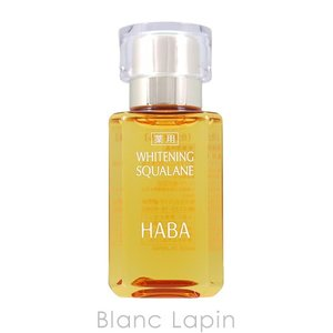 ハーバー HABA ホワイトニングスクワラン 30ml [101412]【メール便可】 blanc-lapin