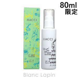 ハッチ HACCI 日焼け止めミストMJ 80ml [896491]|blanc-lapin