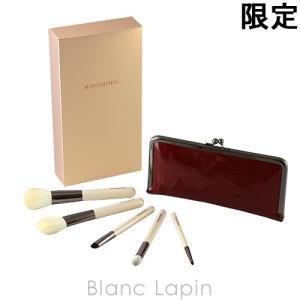 白鳳堂 HAKUHODO グレイスセット [061061]|blanc-lapin
