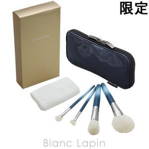 白鳳堂 HAKUHODO 翡翠セット [062877]|blanc-lapin