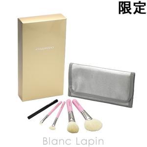 白鳳堂 HAKUHODO 寒桜セット [538206]|blanc-lapin