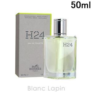 エルメス HERMES H24 EDT 50ml [500046]|blanc-lapin