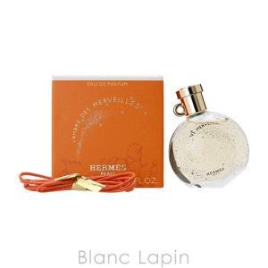 【ミニサイズ】 エルメス HERMES アンブルデメルヴェイユ EDP 7.5ml [043524] blanc-lapin